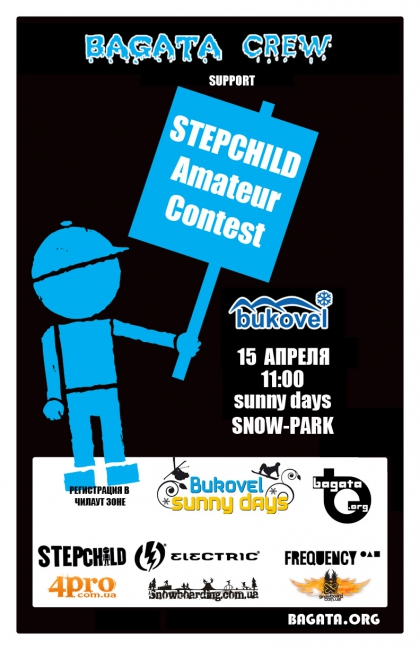 Stepchild Amateur Contest на Bukovel Sunny Days