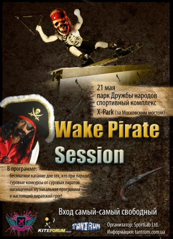 Wake Pirate Session - открытие X-Traction