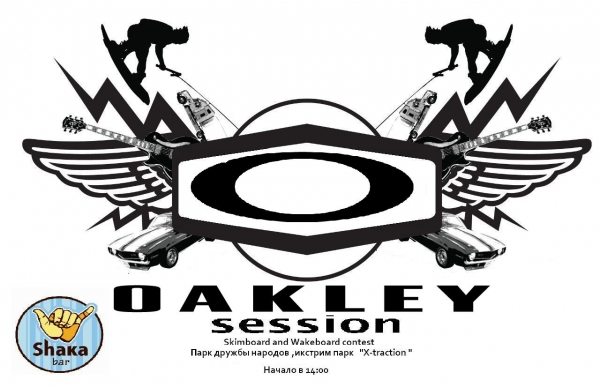 Oakley sessions