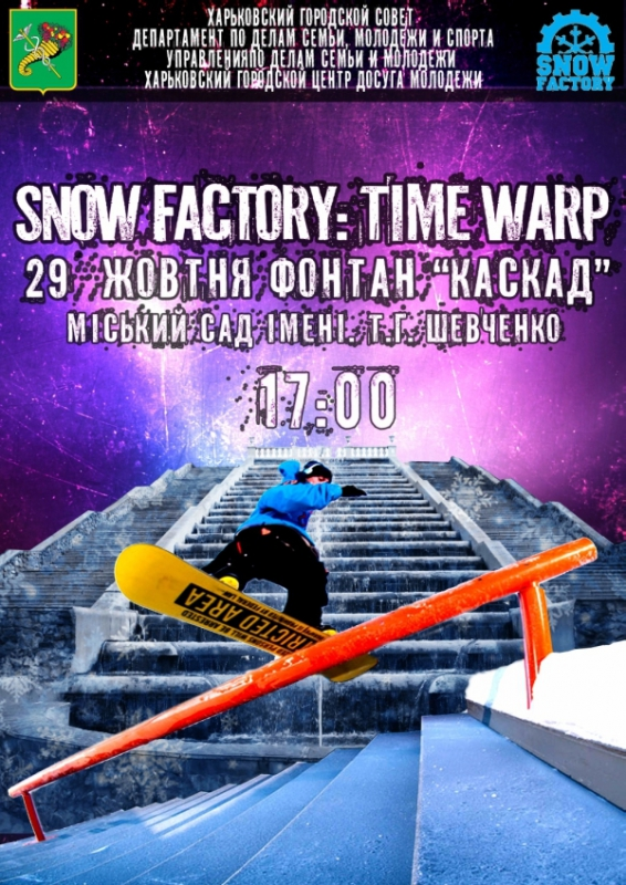 Snow Factory: Time Warp - результаты голосования