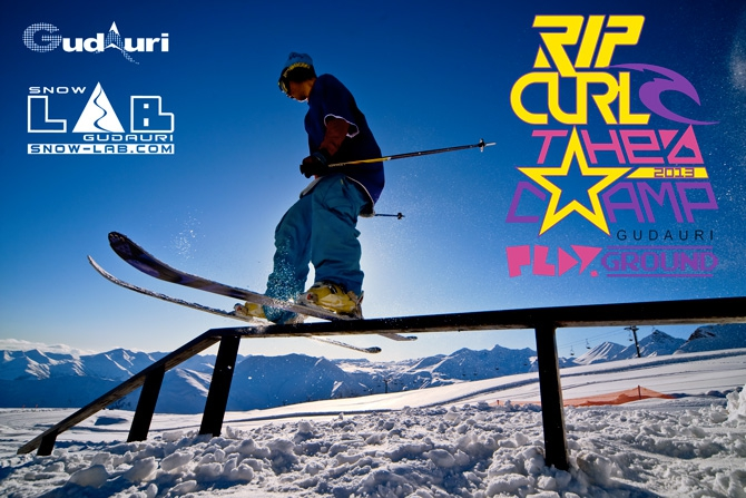 Rip Curl The Camp Gudaury Playground – сноуборд-лагерь в Гудаури
