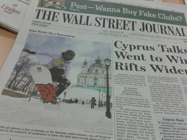 Киевский сноубордист на первой странице The Wall Street Journal