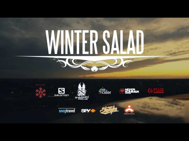 ���������� ������� � �������� ����� Winter salad | ...